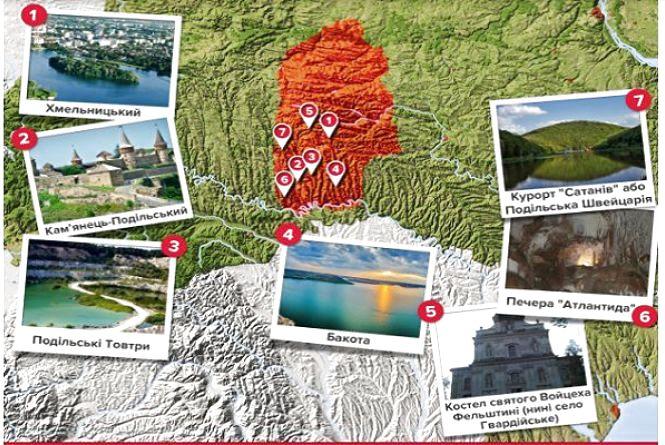 Неймовірна краса, від якої перехоплює подих: ТОП-7 місць Хмельниччини для подорожей