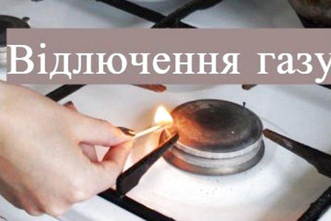 Де відключать газ у Хмельницькому з 13 по 17 серпня (СПИСОК)