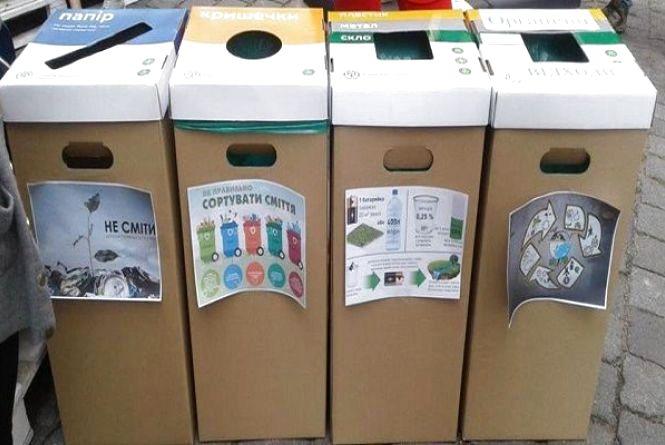 """""""Respublica"""" у Хмельницькому: гостів фестивалю просять не залишати сміття після себе"""