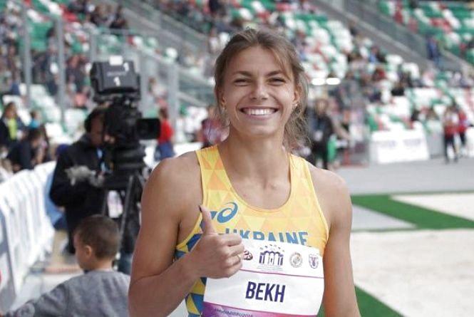 Марина Бех виборола срібну медаль на чемпіонаті Європи