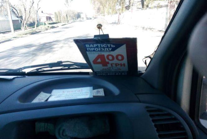Доїхати до центру неможливо: хмельничанка Юлія просить пустити додаткові маршрутки по вулиці Трудовій
