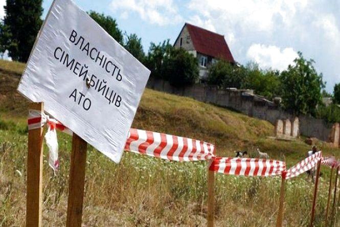 Майже 15 гектарів землі уже отримали АТОвці на Хмельниччині