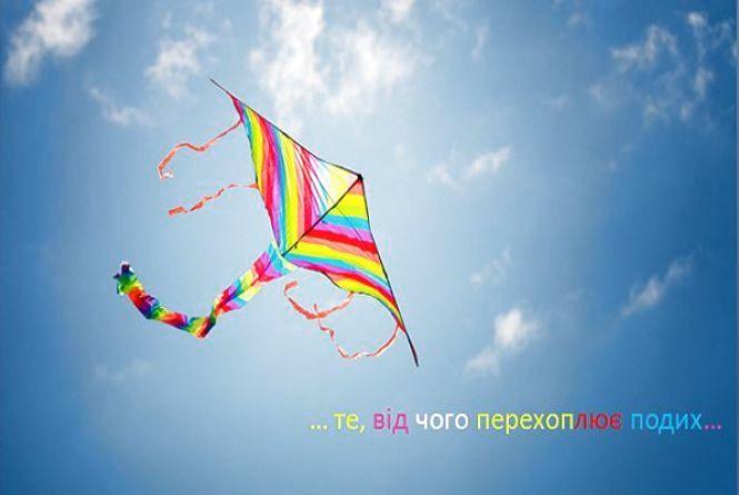 У День Незалежності у Хмельницькому влаштують масовий запуск повітряних зміїв