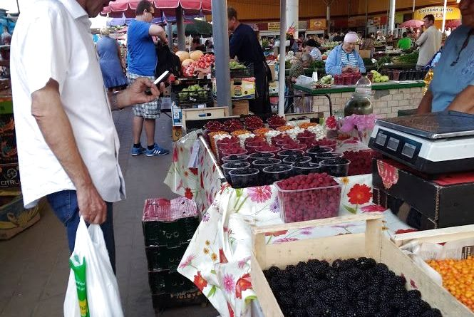 Сезонні вітаміни  що і за скільки продають на хмельницькому ринку ... 9caa226314051