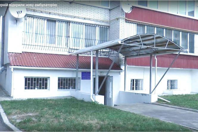 На Озерній відкрили нову амбулаторію за 3 мільйони гривень