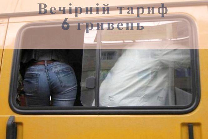 На 1 гривню дорожче: як працюватиме вечірній тариф в громадському транспорті Хмельницького