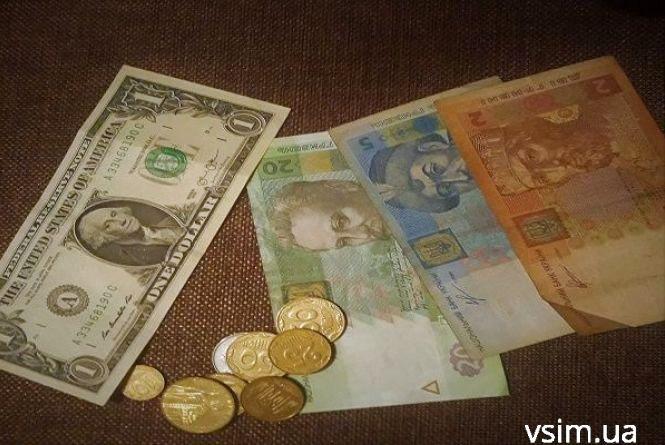 Долар здешевшав. Курс валют на 4 вересня