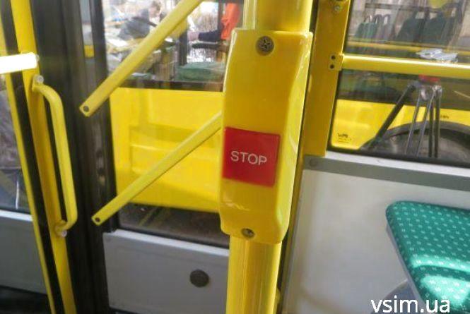 У ці вихідні скасують деякі тролейбуси до Ракового