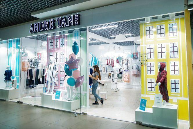 Модні мами – стильні й дітки: в Хмельницькому відкрився брендовий магазин A.Tan Kids (Новини компаній)
