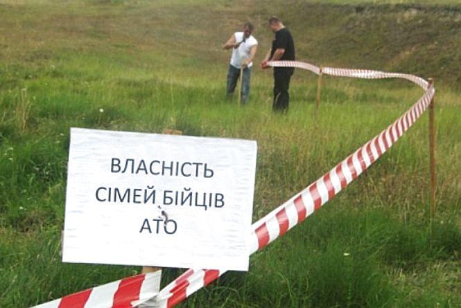 Понад 9 тисяч АТОвців вже отримали землю на Хмельниччині