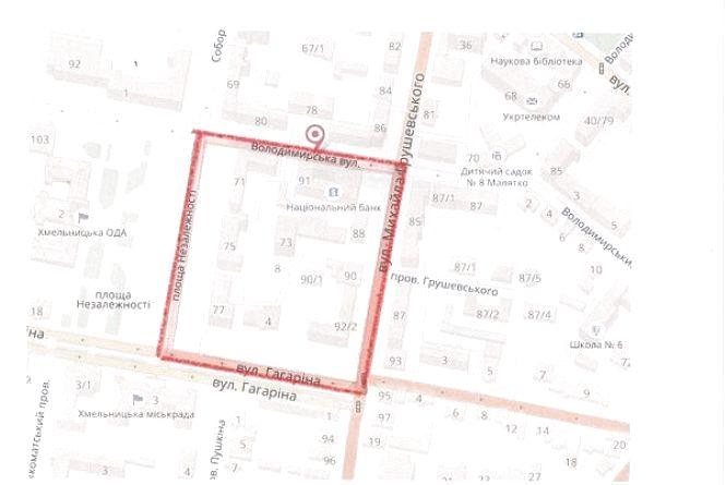 В останню суботу вересня рух на трьох вулицях у центрі Хмельницького обмежать