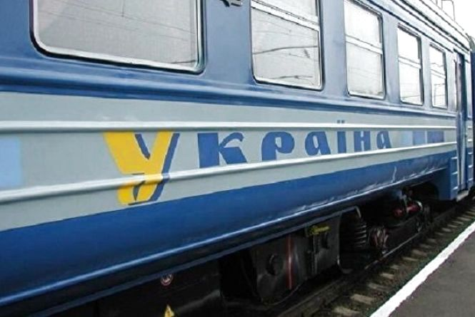 """""""Укрзалізниця"""" змінила свій логотип: як він виглядає"""