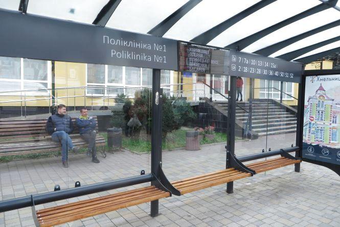 У Хмельницькому запрацювали «розумні зупинки». Як вони виглядають