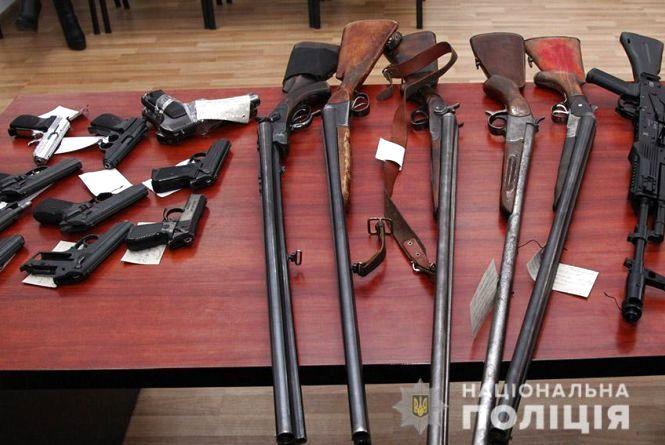 Маєте вдома кинджал чи рушницю? З 1 жовтня можна здати зброю до поліції