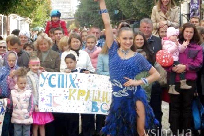 Коли потрібно святкувати День міста у Хмельницькому? (ГОЛОСУВАННЯ)