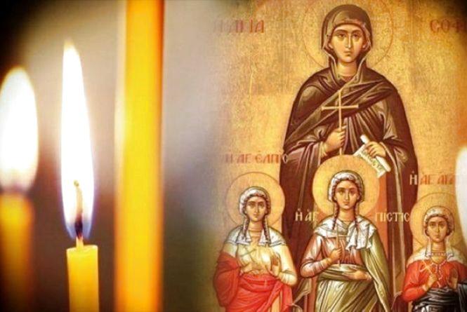 30 вересня - день Віри, Надії, Любові та Софії: що обо'язково потрібно зробити у цей день