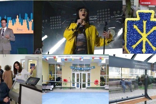 """""""Прозорий офіс"""", """"розумні зупинки"""" та грандіозний День міста: ТОП-5 новин тижня у Хмельницькому"""