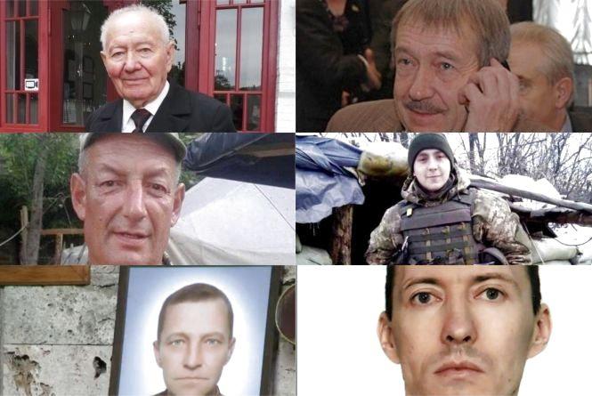 Нові почесні громадяни Хмельницького: хто вони