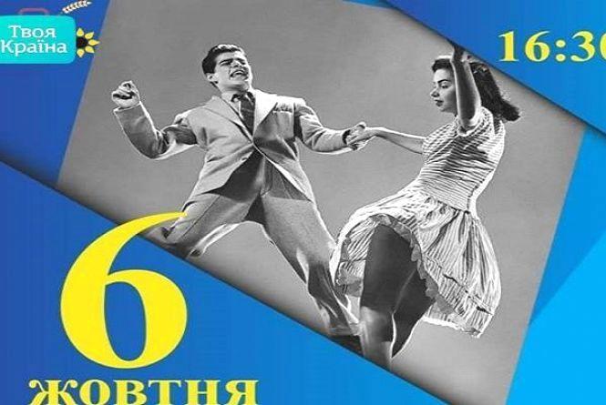 "Театр ""Дзеркало"" запрошує хмельничан на виставу ""Rock-n-roll na zakate"""