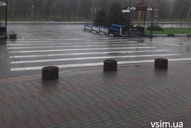 """""""Головне не перемерзнути"""". Прогноз погоди у Хмельницькому на 4 жовтня"""