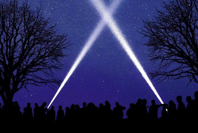 В гуртожитку ХНУ влаштують світловий флешмоб