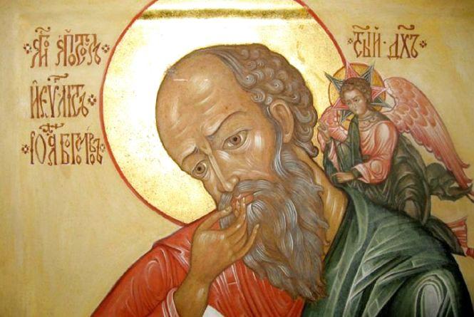 9 жовтня - Іоанна Богослова. Що не можна робити сьогодні