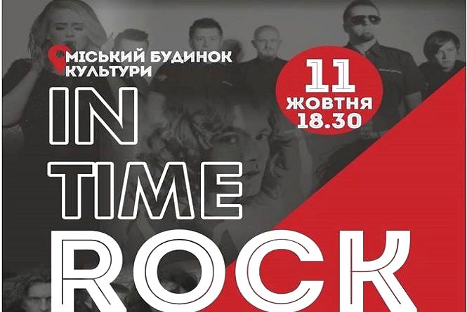 """Легендарні хіти у виконанні духового оркестру: хмельничан кличуть на концерт """"Rock in time"""""""