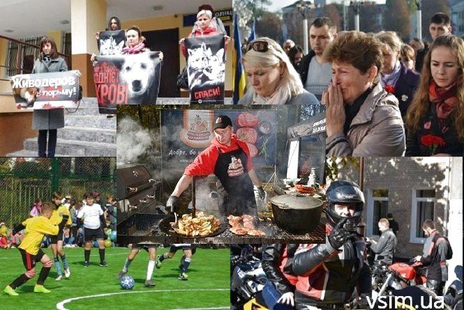 Від зоозахисної акції до фестивалю їжі: ТОП-5 подій тижня у Хмельницькому