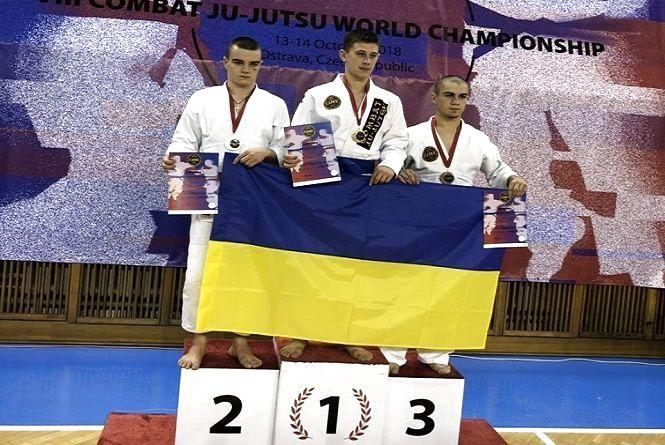 Хмельничани здобули перемогу  у чемпіонаті Світу з Комбат Дзю-Дзюцу
