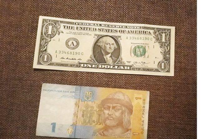 Курс валют на 22 жовтня. Долар подорожчав після вихідних