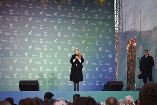 На майдані Незалежності виступала Юлія Тимошенко: що говорила хмельничанам