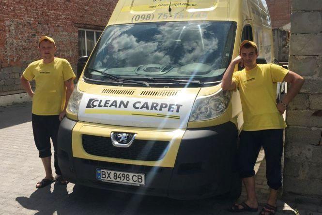 """Хімчистка """"Clean Carpet"""" - професійний сервіс по догляду за килимами (новини компаній)"""