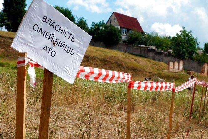 Понад 15 тисяч гектарів землі уже отримали АТОвці з Хмельниччини
