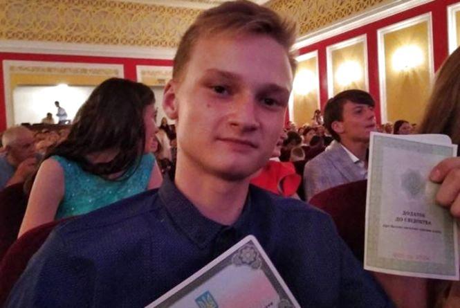 У Хмельницькому зник 15-річний хлопець (ОНОВЛЕНО)