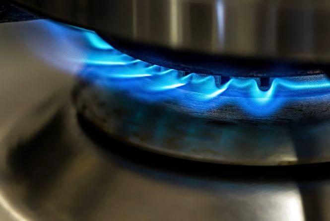 Стало відомо, скільки українці платитимуть за газ