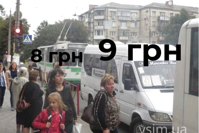 Маршрутка по 9 гривень буде в Тернополі. Коли зміниться ціна на проїзд у Хмельницькому?