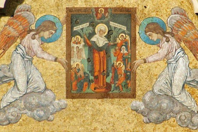 """6 листопада - ікони """"Всіх скорботних Радість"""". Чим особливий цей день?"""