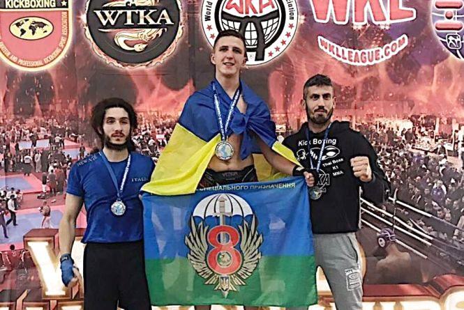 Хмельничанин здобув перемогу на чемпіонаті світу з бойових мистецтв