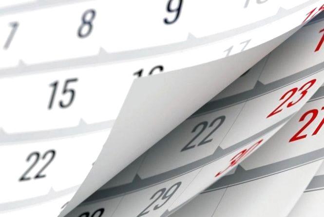Довгі вихідні та робочі суботи: як відпочиватимуть хмельничани у грудні
