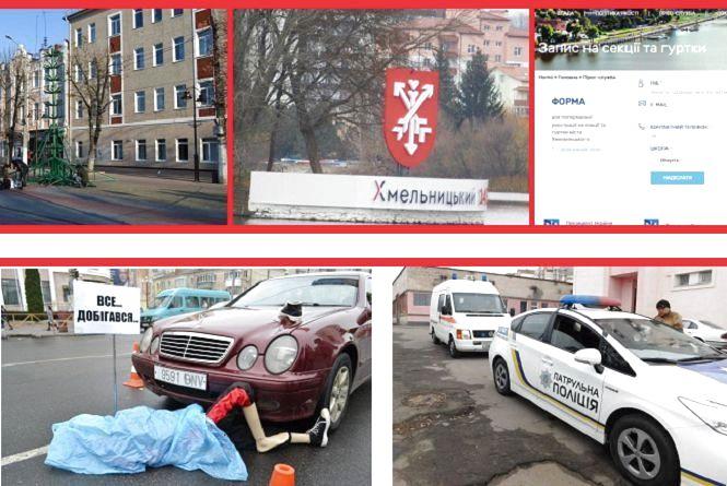 """Смертельна акція, перевірка """"швидкою"""" та барвиста стела над Бугом: ТОП-5 подій тижня у Хмельницькому"""