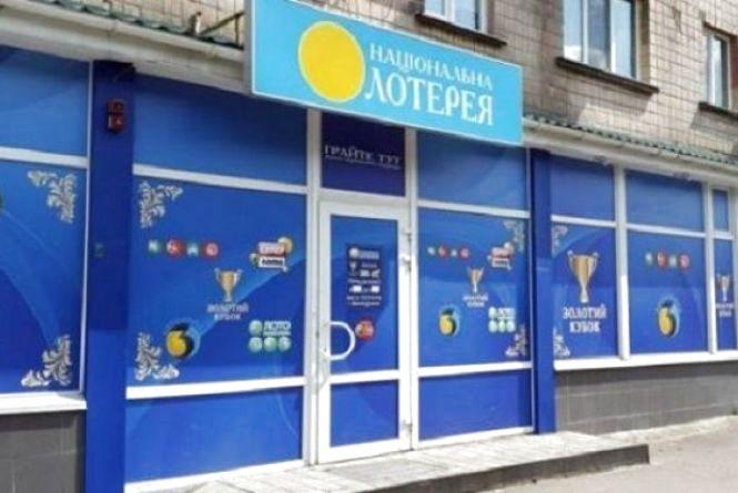 Заборонити розташування державних лотерей в житлових будинках - у мерії розглянуть петицію хмельничанки