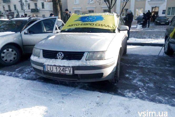 """25 листопада в Україні набули чинності закони про розмитнення """"евроблях"""""""