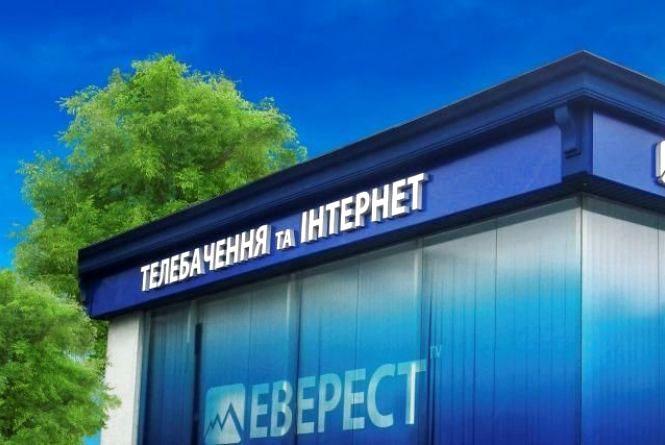 У мікрорайон «Виставка» заходить новий провайдер інтернету і кабельного телебачення (новини компаній)