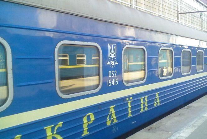 У зв'язку з воєнним станом залізниця в Україні працюватиме в особливому режимі
