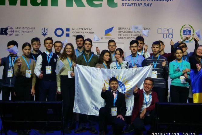 Школярі з Хмельниччини здобули нагороди на Всеукраїнському конкурсі інноваційних проектів