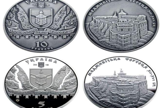 В Україні випустили 43 000 монет із Меджибізькою фортецею. Яка їх ціна