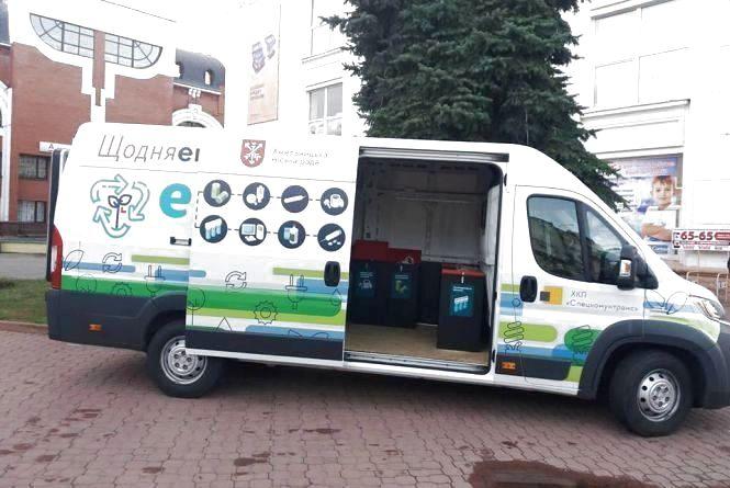 Здай сміття та збережи довкілля: графік роботи екобуса в грудні