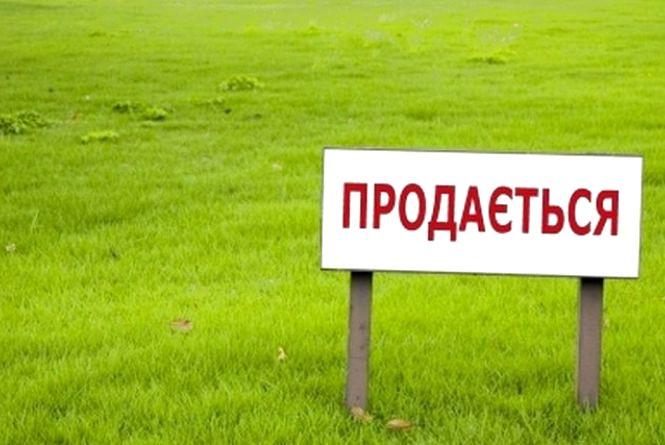 Земельний аукціон у Хмельницькому: які ділянки хоче продати влада