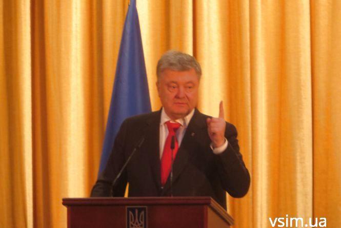 Петро Порошенко в Хмельницькому: про що говорив зі студентами ХНУ