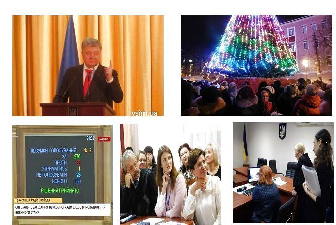 Воєнний стан, приїзд Порошенка та яскраве шоу на Проскурівській: ТОП-5 новин тижня у Хмельницькому